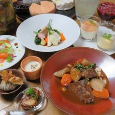 Restaurant L'ISARD リザーのおすすめ料理1