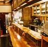 とうふと京風ゆば料理 若宮のおすすめポイント1