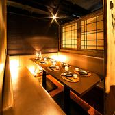 ◆ 少人数向け個室 ◆◆ 貸切最大180名様迄 ◆団体様もご利用OK!渋谷での大人数宴会や歓送迎会、女子会に♪渋谷店での広々個室席はお早めのご予約が◎♪≪お得なクーポン≫デザートプレート無料贈呈/6名様以上のご予約で幹事様1名様無料♪などがございます!渋谷でご宴会の際はぜひ当店をご利用下さい♪団体様歓迎!