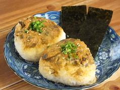 料理メニュー写真ねぎ味噌焼きおにぎり(二個)