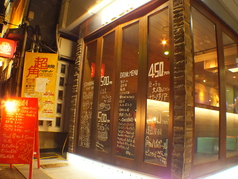 ラッシュ RUSH 岡山駅前の写真