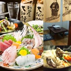 ちゃんこ料理 大和龍の写真