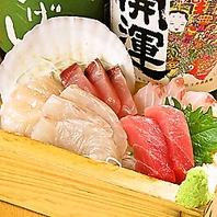 赤字覚悟!産地直送「鮮魚箱刺し盛り」500円(税抜き)