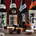 焼酎/日本酒/ビール/ワイン等~アルコールは豊富にご用意!!