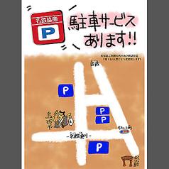 鳥珍や 金沢駅前店の特集写真