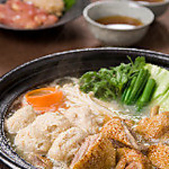 可士和 かしわ 大宮店のおすすめ料理1