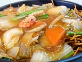 登龍門のおすすめ料理2