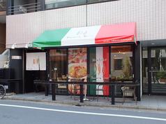 ピッツェリア ドーニ 渋谷の写真