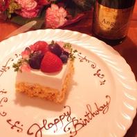 誕生日や記念日にはケーキ&花火でサプライズ♪