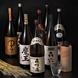 本場九州の焼酎を種類豊富にご用意しております♪
