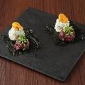 料理メニュー写真さくらトロとウニのビストロ寿司
