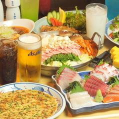遊食屋 楽 RAKU 所沢店の特集写真