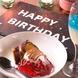 <歓送迎会・誕生日に>各種お祝いも承っております!