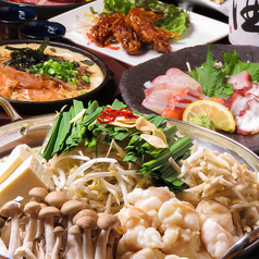 炭蔵食堂 長崎駅前のおすすめ料理1