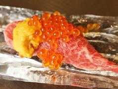 黒毛和牛焼肉 わたなべ精肉店2のコース写真
