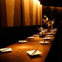 居酒屋 紅葉 恵比寿店の写真