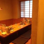 焼肉の牛太 飾磨店の雰囲気2