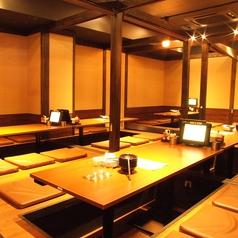 金の蔵 静岡両替町店の雰囲気1