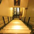 階段を上がれば広々とした空間が・・・