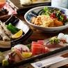日本酒と肴のお店 こりんのおすすめポイント1