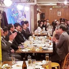 酒場モンキー 広島の特集写真