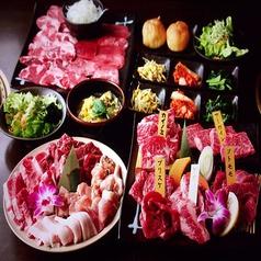 焼肉 くろべこ 武蔵小杉店のコース写真