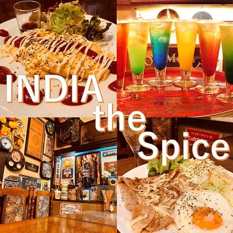 長野駅徒歩3分!カレー、ジンギスカン、ガレットなど豊富な各国料理が自慢の居酒屋!