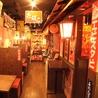 半兵ヱ ハンベエ 神戸三ノ宮 東急ハンズ前店のおすすめポイント1