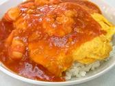 登龍門のおすすめ料理3