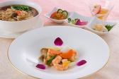 中国料理 満楼日園のおすすめ料理3