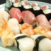 浅草 魚料理 遠州屋のおすすめ料理3