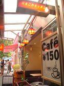 ハモニカ キッチン 吉祥寺のグルメ