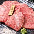 料理メニュー写真ざぶとん/サーロイン/リブロース