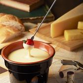 チーズバル Cheddar 渋谷店のおすすめ料理2