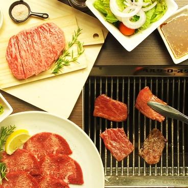 出島焼肉 ゑんのおすすめ料理1