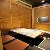 贅沢空間の掘りごたつ個室。