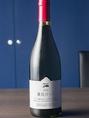 """【おすすめ日本ワイン3】農民ロッソ山形、長野、山梨、栃木、茨城などの優れた葡萄栽培家が造った素晴らしい葡萄から醸造しました。""""ロッソ""""はイタリア語で""""赤""""の意味ですが、このワインはボルドーやイタリアではありません。果実味と希望に満ちた日本の赤です。"""