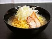 山陰炭焼ごっつお酒場 善次郎のおすすめ料理3