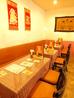インド料理サンガムのおすすめポイント2