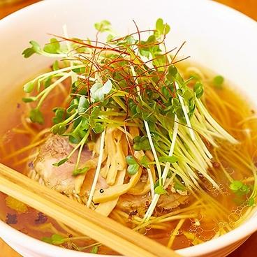 麺屋Hulu-luのおすすめ料理1