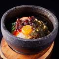 料理メニュー写真石焼きピビンパ/石焼ガーリックライス