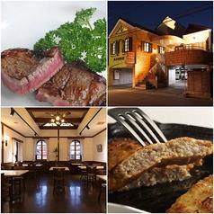 西洋肉料理 岡の写真