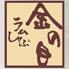 銀座 ラムしゃぶ 金の目 柏西口店のロゴ