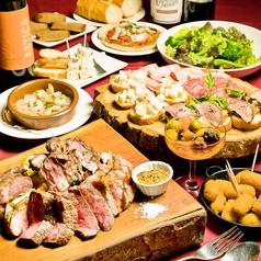肉バル エルトラゴン 日本橋店のおすすめ料理1