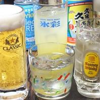豊富なドリンクメニュー!沖縄からの豊富な泡盛!
