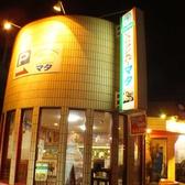 マター 倉敷 宮前店の雰囲気3