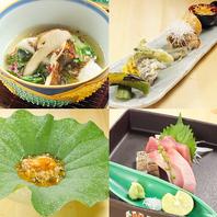 季節に合わせた旬の食材を、贅沢に・・・