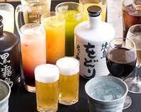 【霞ヶ関の居酒屋で楽しく宴会!】飲み放題付コース!