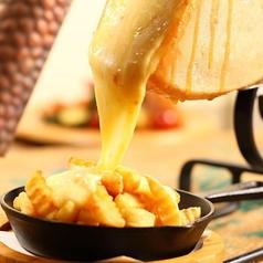 料理メニュー写真ラクレットチーズをかけたポテトフライ