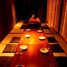 名駅個室和バルダイニング 倉 KURAの写真